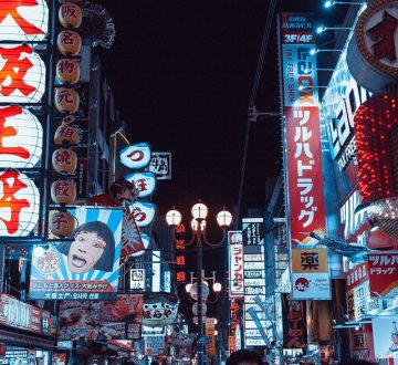 Cuando una empresa japonesa decidió hablar, únicamente, inglés